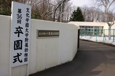 2011.3.16卒園式.jpg