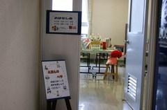 2013.8.5あいぽこ3.jpg