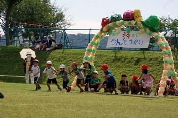 2014.9.13運動会2.jpg