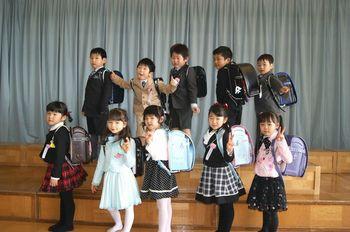 2015.4.6入学式3.jpg