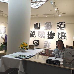 2017.6.17恵ちゃん2.jpg